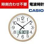 カシオ 壁掛け時計 オフィス向け 直径380mm×厚み59mm