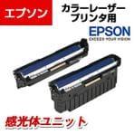 EPSON 感光体ユニット LPC3K