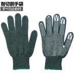 TRUSCO 耐切創手袋 7ゲージ 耐炎繊維70% アラミド30%混紡糸 すべり止め付き TATR-7S