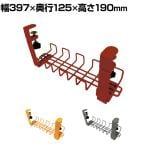 Garage(ガラージ) ymtray | 配線ケーブルトレー スチール製 ワイヤーケーブル 配線トレー 配線ダクト 幅397×奥行125×高さ190mm