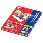 ラミネートフィルム/150ミクロン・B4サイズ・100枚入/LZ-5B4100 ラミネーター専用