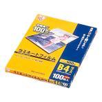 ラミネートフィルム/100ミクロン・B4サイズ・100枚入/LZ-B4100 ラミネーター専用