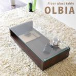 フロアーテーブル オルビア 天板強化ガラス 和洋どちらにも 幅900×奥行450×高さ228mm
