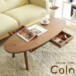 センターテーブル Coln オーバル形 美しい木目 幅1100×奥行480×高さ370mm