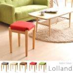 Lolland 正方形 スツール 天然木脚の柔らかい風合い 幅310×奥行310×高さ420mm