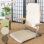 オリタタミ座椅子 3段リクライニング 肘掛け付 信頼の日本製 幅540×奥行520~760×高さ570~680mm (座面高:50mm)
