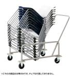 PLUS フィトナシリーズ ループ脚タイプ ループ脚タイプ専用台車 幅650×奥行900×高さ852mm S-600F