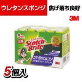 3M スコッチブライト 抗菌ウレタンスポンジ 5個入