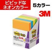 スリーエム ポスト・イット 強粘着 ノート 75×50mm ネオンカラー 5色 90枚×5パッド