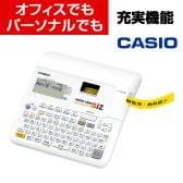 カシオ ラベルライター ネームランド【Biz】 ACアダプター/充電池対応