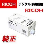 RICOH Satelio インキ タイプI ブラック