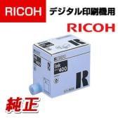 RICOH インキ タイプ400 ブラック