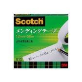 メンディングテープ 修繕テープ 紙箱入り 大巻 幅12mm 1巻 スリーエム EC-810-3-12