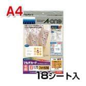 マルチカード インクジェットプリンタ専用紙 フォト光沢紙(片面光沢)