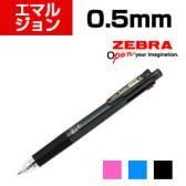 ゼブラ 多機能ペン スラリマルチ 0.5mm 4+1