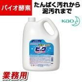 花王プロシリーズ 液体ビック 業務用 4.5kg