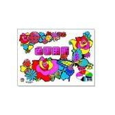 色画用紙 B4サイズ セット色内容(青・ピンク・黄色・オレンジ・水色・黄緑・赤・黒・白) 1冊26枚 サンスター文具 EC-CN-0215000