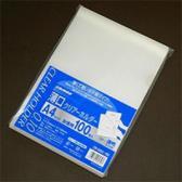 薄口クリアーホルダー 業務パック 透明 A4 0.1mm厚 1袋100枚 日本クリノス/EC-CR-200-100