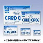 カードケース エコロジー・硬質 PET樹脂 A4 305×215 1枚 日本クリノス/EC-CR-A4RP