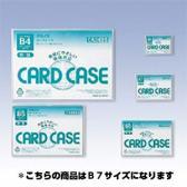 カードケース エコロジー・硬質 PET樹脂 B7 132×95 1枚 日本クリノス/EC-CR-B7RP