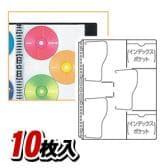 セキセイ CD・DVDポケット A4-S 10枚入