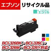 エコリカ キヤノン用 インクジェットプリンタ用インクタンク ECI-C326