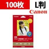 Canon 写真用紙・光沢 ゴールド 2L判 50枚