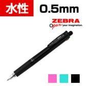 ゼブラ 多機能ペン サラサマルチ 0.5mm 4+1