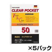 マルマン クリアポケット A4 タテ型 30穴(2・4穴) 5パック(1パック50枚入り)