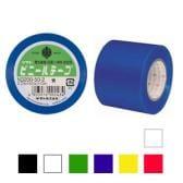 ビニールテープ カラー 幅50mm×長さ10m 1巻 ヤマト EC-NO200-50