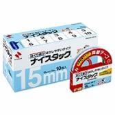両面テープ はくり紙がはがしやすいタイプ ナイスタック ブンボックス 幅15mm 10巻 まとめ買い ニチバン/EC-NWBB-DE15