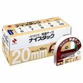 両面テープ 屋外掲示用 強力タイプ ナイスタック ブンボックス 幅20mm 10巻 まとめ買い ニチバン/EC-NWBB-N20