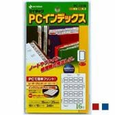 マイタック PCラベルインデックス 18×25 1袋240片入 ニチバン/EC-PC-131