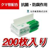 太洋紙業 SA-SAペーパータオル クマ笹配合 200枚