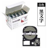 テプラ PROテープカートリッジ エコパック お徳用 ロングタイプ ラベル:白 文字色:黒 幅12mm ラベル16m巻 1パック5個入 キングジム EC-SS12KL-5P