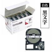 テプラ PROテープカートリッジ エコパック お徳用 ロングタイプ ラベル:白 文字色:黒 幅18mm ラベル16m巻 1パック5個入 キングジム EC-SS18KL-5P