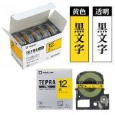 テプラ PROテープカートリッジ エコパック お徳用 ラベル:透明/黄色 文字色:黒 幅12mm ラベル8m巻 1パック5個入 キングジム EC-STC12K-5P