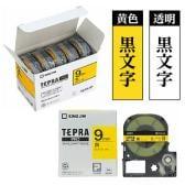 テプラ PROテープカートリッジ エコパック お徳用 ラベル:透明/黄色 文字色:黒 幅9mm ラベル8m巻 1パック5個入 キングジム EC-STC9K-5P