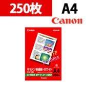 Canon 普通紙・ホワイト A4 250枚