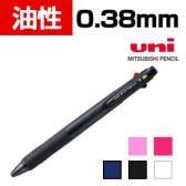 三菱鉛筆 多色ボールペン ジェットストリーム 0.38mm 3色