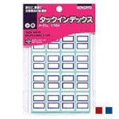 タックインデックス小 紙ラベル 18×25 1袋176片入 コクヨ/EC-TA-20