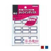 タックインデックス大 再生紙 リサイクル可能 27×34 1袋90片入 コクヨ/EC-TA-E22