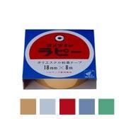 装飾テープ ラピー 大巻 幅18mm セメダイン EC-TP-261