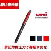 三菱鉛筆 ボールペン ユニボールエア 0.5mm