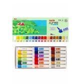 18色セット 水彩絵の具セット 各12ml エフ水彩 ぺんてる EC-WFC1-18