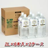 防災用品 飲料 DSW PREMIUM 超ロングライフ 12年保存水 2L×6本入 約16日分 お得な2ケースセット