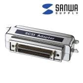 SCSI変換アダプタ