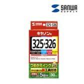 詰め替えインク キヤノン BCI-325PGBK・326BK・C・M・Y用 30ml