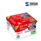 リサイクルインクカートリッジ キヤノン BCI-351XL+350XL/5MP用