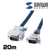 ディスプレイ 複合同軸ケーブル コア付き 20m